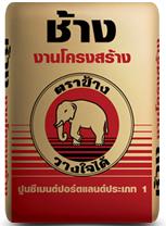 ปูนช้างแดง 1